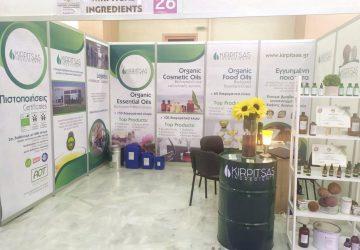 H Kirpitsas Ingredients στη 2η Έκθεση Αρωματικών, Φαρμακευτικών φυτών και Μανιταριών Κοζάνης
